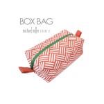 Box Bag Tutorial